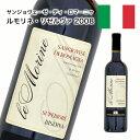 赤ワイン サンジョヴェーゼ・ディ・ロマーニャ ルモリネ 20...