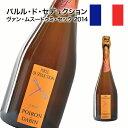 ロゼ スパークリング ワイン Perle de Seduction Vin Mousseux Demi-Sec 2014 パルル・ド・セデュクション ヴァン・ムスー ドゥミ・セック 750ml