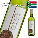 白ワイン ROSELINE SAUVIGNON BLANC ローズライン ソーヴィニヨン・ブラン 750ml