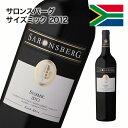 赤ワインフルボディサロンスバーグサイズミック2012南アフリカボルドーブレンド750ml自社輸入