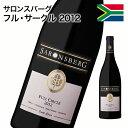 (ママ割でP5倍) 赤ワイン フルボディ サロンスバーグ フル・サークル 2012 南アフリカ 多数の受賞歴あり 750ml 自社輸入
