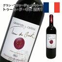ボルドーワイン/赤ワイン グラン・ヴァン・デュ・シャトー・トゥール・ド・ギエ 2011 GRAND VIN du Chateau Tour de Guiet 750ml フランス 【酒類】
