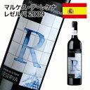 赤ワイン MARQUES DE REQUENA RESERVA マルケス・デ・レケナ レゼルバ 750ml 【酒類】
