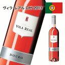 ロゼワイン Vila Real Rose ヴィラ・レアル ロゼ 750ml 【酒類】