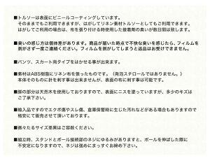 �ڤ������б��۷�¥�ȥ륽��(�ޥͥ���)7�極�������������ܥǥ�Ķ����DX������ǭ�ӥѥ���б���ǥ������ȥ륽������/�Ȥ�Ω�ƴ�ñ����̤���ѷ�¥������ò��ڤ��Ȥ��ι�ۡڤ������б�_�ᵦ�ۡڤ������б�_���ۡڤ������б�_��ۡڤ������б�_�彣��