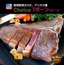 チョイス Tボーンステーキ 骨付きステーキ 厚み4Cm 約900-999g(冷凍)塊肉 牛肉 ステーキ