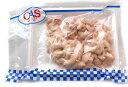 CAS白子 CAS冷凍 北海道根室産 300g パック