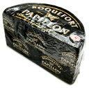 青カビチーズ ロックフォール ブラックパピヨン ハーフカット約1.3-1.5Kg フランス産 ブルーチーズ