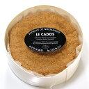 カマンベールカルバドス250g(蔵) フランス産 チーズ 毎週水曜日入荷