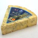 青カビ チーズ ブルースティルトン 約90g イギリス産