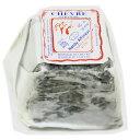 シェーブル チーズ ピラミッド アッシュ(センドレ) 220g フランス産 毎週水曜日入荷