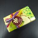 貴腐ワインチョコレート135g プレゼントリボン付き【即納可】 ランス産最高級チョコレート ソーテルヌの香り