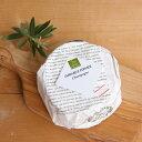 白カビ チーズ シャウルス 500g フランス産 フィリップオリビエ