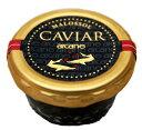天然キャビア アメリカ産 50g瓶入オードブル パーティ シャンパン スパークリングワイン 泡