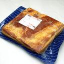 【】ベーコン ブロック バイエルン 約800-1400g Kgあたり3,200円 ドイツ産 ノッカー社 不定貫 冷凍