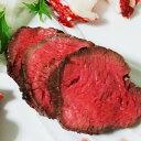 牧草牛 ペテットテンダー 約300-350g 1本入り(冷凍)グラスフェッドビーフ ひれ肉のようなうわみすじ