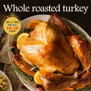 ローストターキー 七面鳥 14〜16人用(約5.0Kg) 大型 丸鶏 丸鳥 クリスマスパーティー 丸ごと 鶏肉 【即納可】