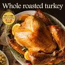ローストターキー 七面鳥 6〜8人用(約2.1〜2.9Kg) 丸鶏 丸鳥 丸ごと 鶏肉 クリスマス パーティー 【即納可】