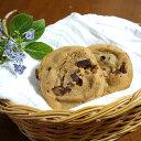 冷凍クッキー生地 「ダークチョコチャンク」 アメリカンクッキ...