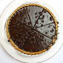 チョコレートのタルト タルト オゥ ショコラ 直径21cm ...
