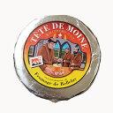 テット ド モアンヌ 約900g スイス産 テテドモアンヌ テッテドモアンヌ TETE DE MOINE テット・ド・モア テット・ド・モワンヌ