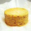 ウォッシュ チーズ リヴァロ AOC 250g フランス産 セミソフトタイプ