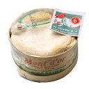ウォッシュ チーズ モンドール AOP 350~400g フランス産 1個でも送料無料 季節限定 毎週水曜日入荷