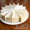 ニューヨークチーズケーキ プレー�