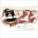 BBQスペイン産イベリコ豚[レセボ]のセクレタ 不定貫選択【600g〜800g】5750/Kg