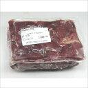 鹿肉のグーラッシュ(煮込み用肉)1Kg(凍)