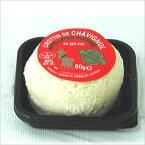クロタン ド シャピニオル 60g AOC フランス産 チーズ