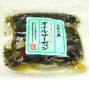 銚子沖でとれたいわしのオイルサーディン100g10パック(常温)