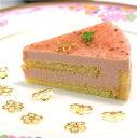 桜ムースケーキ 花びらをあしらいました♪【楽ギフ_のし宛書】