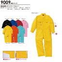【つなぎ】長袖つなぎ SOWA(桑和) 9009 全7色 綿...