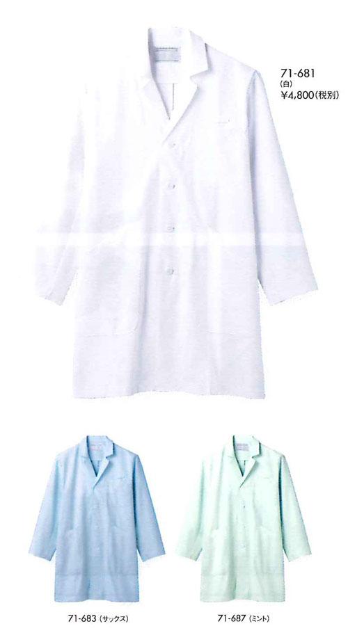 【住商モンブラン/MONTBLANC】【ドクター...の商品画像