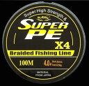 激安 PEライン 長さがわかる 4編 釣り糸 (0.8号 1.2号 ) (100m) マルチカラー (10m毎に1色) X4 超強力 高感度 耐磨耗 低伸度 釣りライン 釣糸