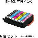 ITH-6CL 6色セット イチョウ エプソン(EPSON) 互換インクカートリッジ
