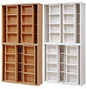 コミックなどの大量収納に便利な本棚 Wスライド書棚 2個組 BDC−044×2(JK)