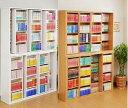 コミックなどの大量収納に便利な本棚 トリプルスライド書棚 2個組 BDC−074×2(JK)