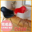 デザイナーチェア イームズチェア 椅子 DAW ペガサス PEGASUS