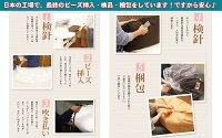 【あす楽対応】10色から選べるビーズの補充ができます!日本製国産0.5mm極小ビーズ使用【ジャンボビーズクッション】キューブLBS65-SQ(D)大人カワイイ父の日プレゼント【YDKG-s】【t-h】【fsp2124】