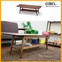 EMOシリーズ センターテーブル 木製 EMT−2214(IC)【送料込(沖縄・離島は送料別)】