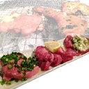 牛タン ブロック 約800g〜1kg 冷凍 アメリカ産 送料無料 厚切り シチュー 焼き肉 などに