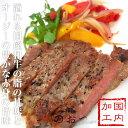 オージービーフサーロインステーキ150g【和牛の旨味のインジェクションビーフ】