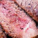 厚切りサーロインステーキ 4cm厚カット 約400~600g 赤身の旨いアンガスビーフチョイスグレード 送料無料