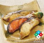 【築地仲卸が惚れ込んだ西京漬!】西京漬3種(トラウトサーモン・銀ダラ・赤魚)をそれぞれ2枚の6点セット