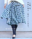 ■■【返品 交換不可】(ネイビー×グリーン)OTONAオリジナルドット×ドットのアートな柄変形スカート12/20