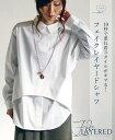 楽天otona【再入荷♪4月25日22時より】(ホワイト)10秒で重ね着スタイルがキマる!フェイクレイヤードシャツ1/23新作