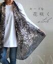 【再入荷♪1月13日22時より】モードな花咲くストール4/1...