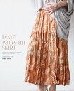 ◇◇スカート。柄。シワ加工。キャメル。Leaf pattern skirt6/16×メール便不可##3